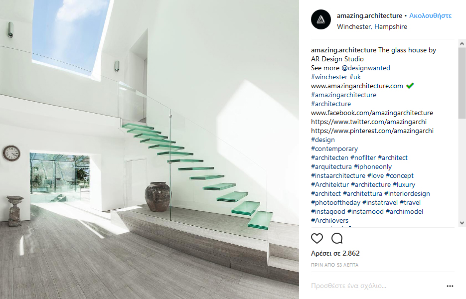 100 popular instagram hashtags you should use on every for Hashtag architecture